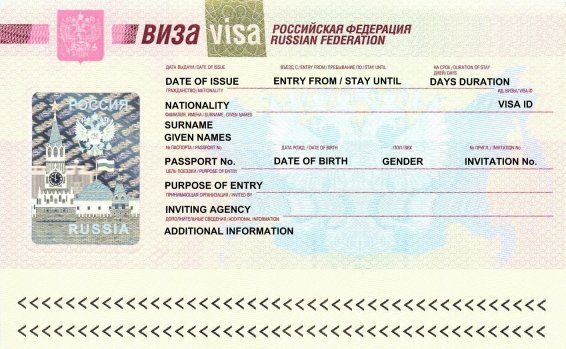University Izhevsk Technical State Requirements Visa -